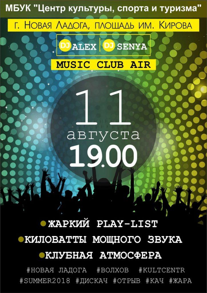Music Club AIR