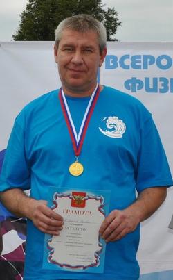 Суханов Вацлав Юрьевич